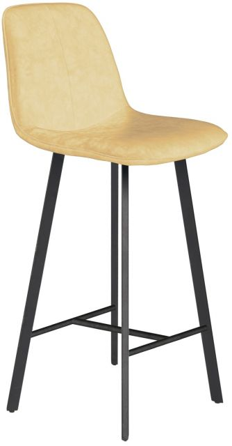 Algona Collection Bar Stool